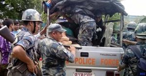 Nepal-Armed-Police-Force