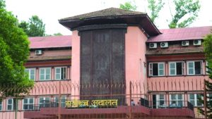supreme_court_nepal21-685x387