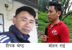 SoluKhumbu Incharge secretary