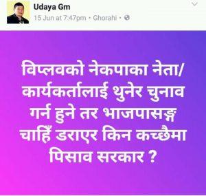FB_IMG_14975772337943218