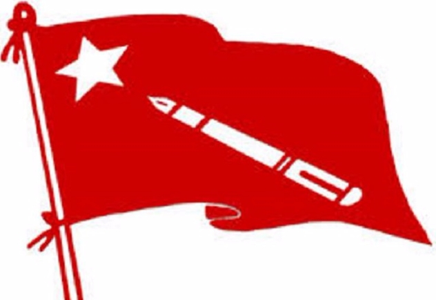 शुल्कवृद्धी विरुद्ध क्रान्तिकारीद्धारा शैक्षिक हडताल