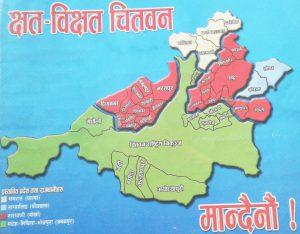 chitawan map