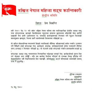 mahila press-stat.