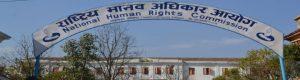 national-human-rights-commission-manav-adhikar-aayog