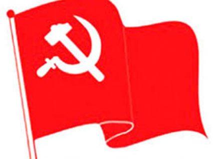 नेपाल कम्युनस्टि पार्टी मकवानपुरको बैठक सम्पन्न