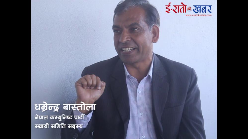 नेपाली राजनीतिमा देखिएका समस्या र समाधान