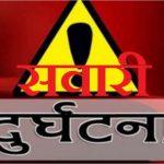 बागलुङमा ट्याक्सी दुर्घटना, दुईजनाको मृत्यु