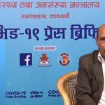 नेपालमा आज ३,०९३ जना कोरोना सङ्क्रमित थपिए, मृतकको सङ्ख्या ७६५ पुग्यो