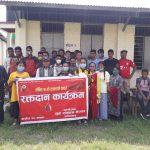 प्रतिबन्ध तोड्दै युवा सङ्गठन नेपालद्वारा रक्तदान