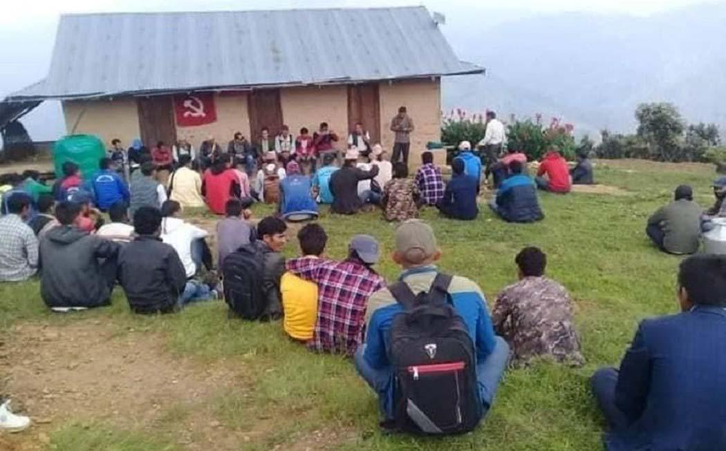 नेकपा रोल्पाको पूर्वी कमान्डस्तरीय प्रशिक्षण सम्पन्न
