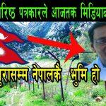 भारतीय लेखक आनन्दस्वरूप बर्मा भन्छन्