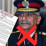 भारतीय सेनाध्यक्षलाई नेपाली सेनाको मानार्थ महारथीको दर्जा प्रदान नगर : बुद्धिजीवी सङ्गठन