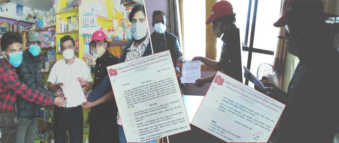 अखिल क्रान्तिकारी ललितपुरद्वारा सरकारलाई चेतावनी
