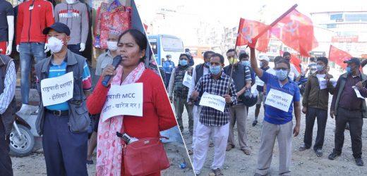 एमसीसी सम्झौताविरुद्ध काठमाडौँमा प्रदर्शन
