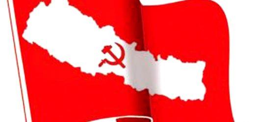 काठमाडौँ–नुवाकोट जनगणतान्त्रिक सम्पर्क मञ्चका अध्यक्ष यमलाल तामाङ निष्कासित