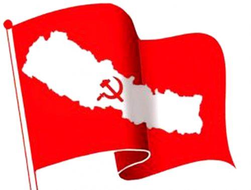 जनगणतान्त्रि सम्पर्क मन्चका उपाध्यक्ष अधिकारी गिरफ्तार