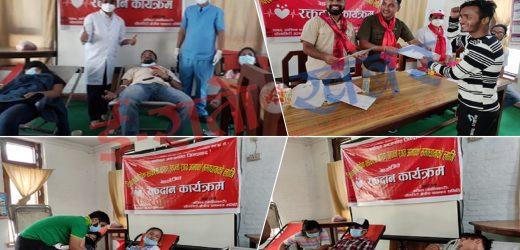 अखिल क्रान्तिकारी धौलागिरिले गर्यो रक्तदान