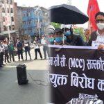 २१ दलीय मोर्चाको विरोध प्रदर्शनबाट अभियन्ता कार्की गिरफ्तार