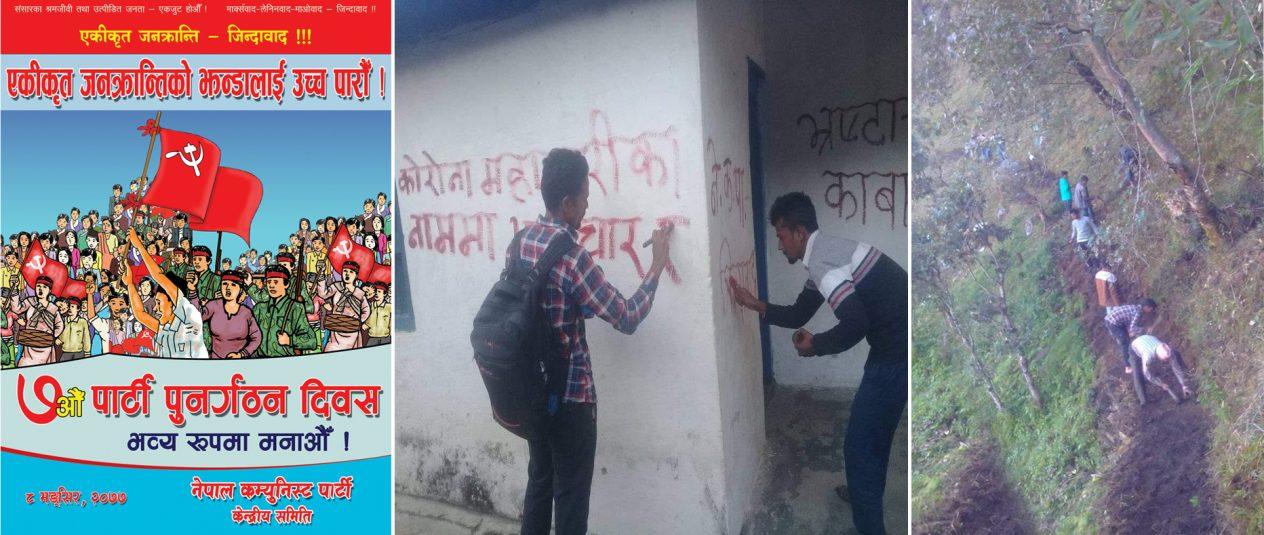 नेकपा बैतडीद्वारा सातौँ पार्टी पुर्नगठन दिवसको भब्य तयारी गर्दै