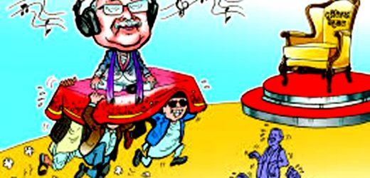 लोकतन्त्रको बयलगाडा