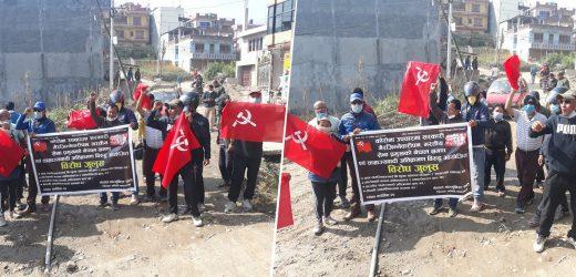 नेकपा काठमाडौँद्वारा सरकारविरुद्ध विरोध प्रदर्शन