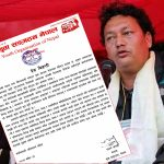 गिरफ्तार गरिएका कुमार लगायत सबैलाई तत्काल रिहा गर : जंगली