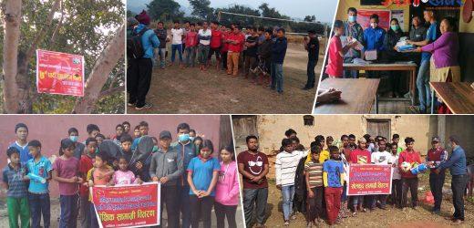 युवा संगठन नेपाल र अखिल (क्रान्तिकारी) रूपन्देहीद्वारा खेलकुद र शैक्षिक सामग्री वितरण