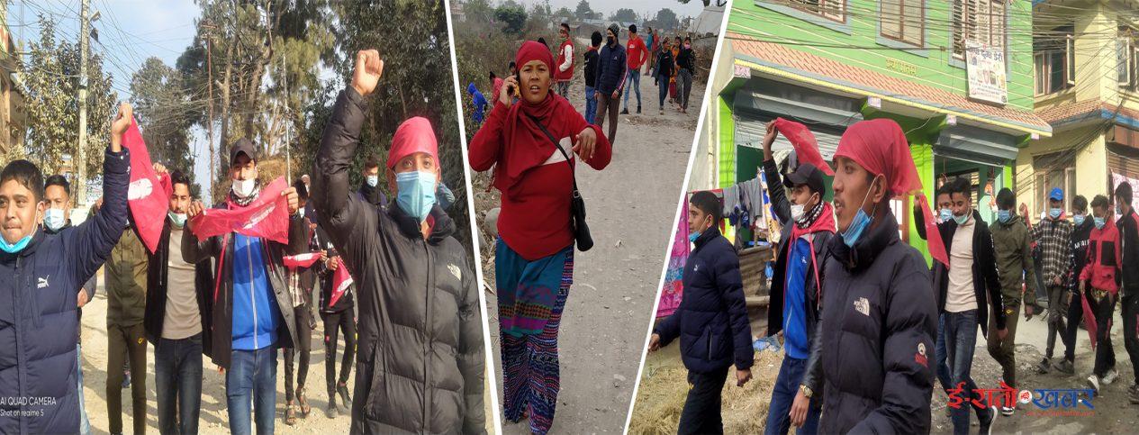 नेकपा नेता कञ्चनको गिरफ्तारीविरुद्ध ठाउँठाउँमा प्रदर्शन, चितवनमा प्रहरी हस्तक्षेप