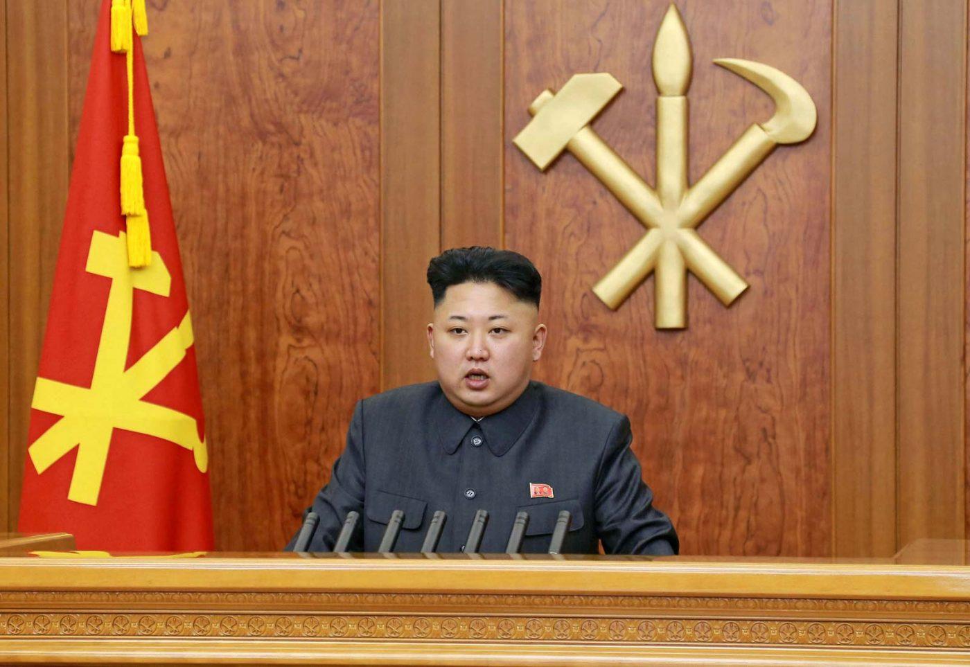 जनगणतन्त्र कोरियाको महासचिवमा किम जोङ उन निर्वाचित, चिनियाँ राष्ट्रपति सीद्वारा किमलाई बधाई