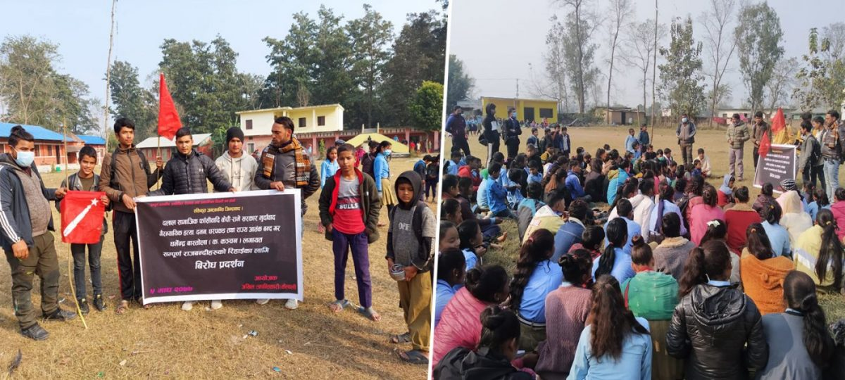 कैलालीमा नेकपा नेताहरूको रिहाइ माग गर्दै प्रदर्शन