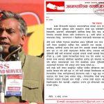 नेकपा नेता कञ्चन, सम्पर्क मञ्चका उपाध्यक्ष अधिकारीलगायतलाई रिहा नगरिए आन्दोलनमा जाने मञ्चको चेतावनी