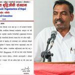 नेकपा नेता धर्मेन्द्र बस्तोलालाई अविलम्ब रिहा गर : बुद्धिजीवी सङ्गठन