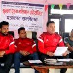 दाङमा खुल्ला पुरुष भलिबल प्रतियोगिता हुँदै