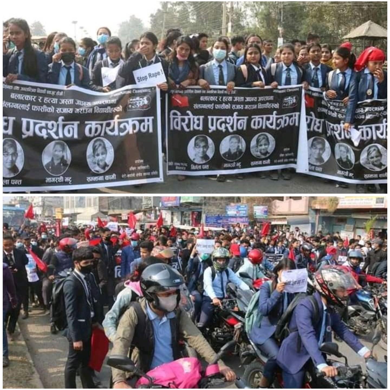 अखिल (क्रान्तिकारी) द्वारा  नेपालगञ्जमा बृहत विरोध प्रदर्शन
