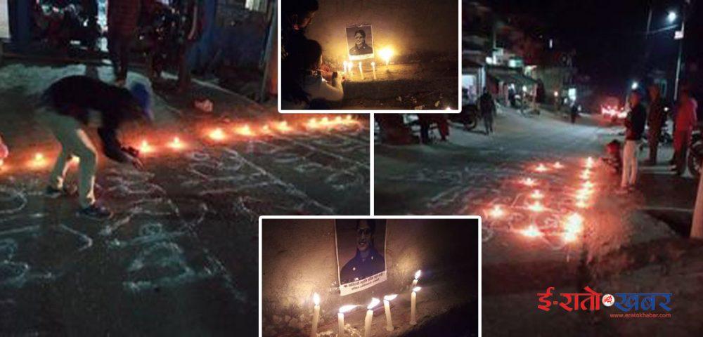 अखिल (क्रान्तिकारी) द्वारा लुम्बिनी ब्युरोमा दीप प्रज्वलन