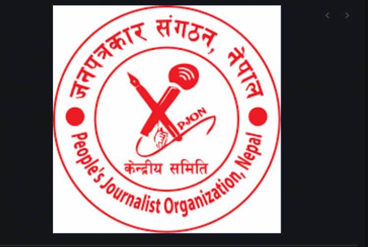 महासङ्घको चुनावमा जनपत्रकार संगठनको प्रतिनिधित्व सुनिश्चित