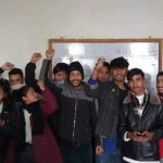 अखिल (क्रान्तिकारी) ले बर्दियामा संगठन विस्तार गर्दै