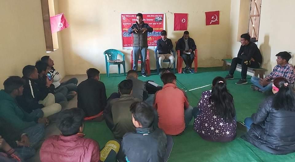 युवा संगठन नेपाल सुर्खेतको दोस्रो जिल्ला सम्मेलन सम्पन्न