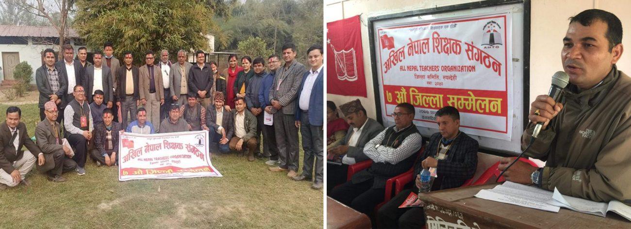 रुपन्देहीमा अखिल नेपाल शिक्षक संगठनको जिल्ला सम्मेलन