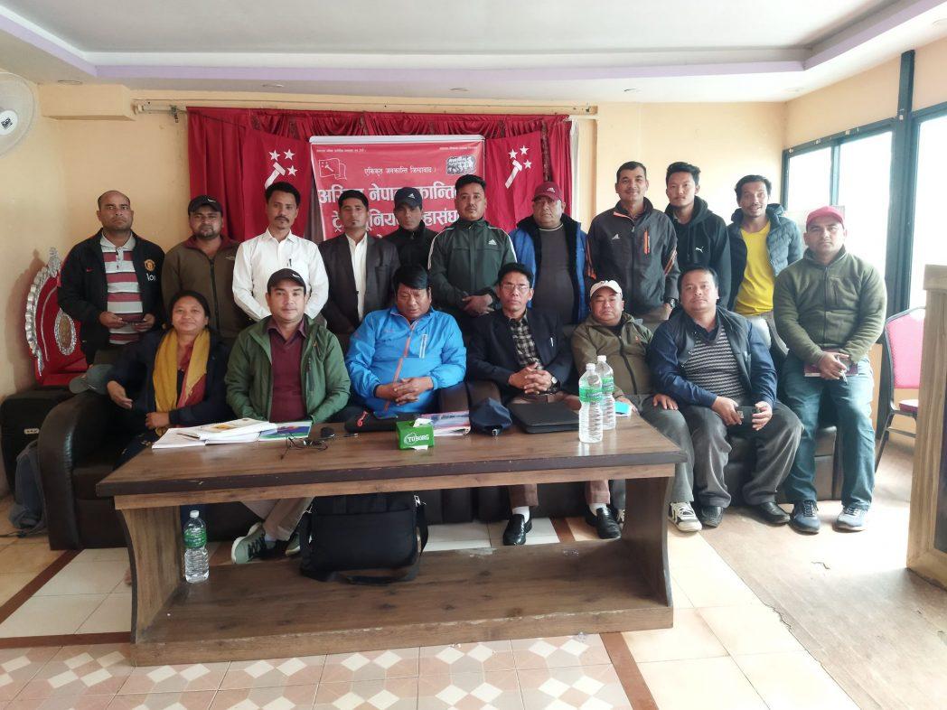 अखिल नेपाल क्रान्तिकारी ट्रेड युनियन महासंघ केन्द्रीय समितिको बैठक सम्पन्न