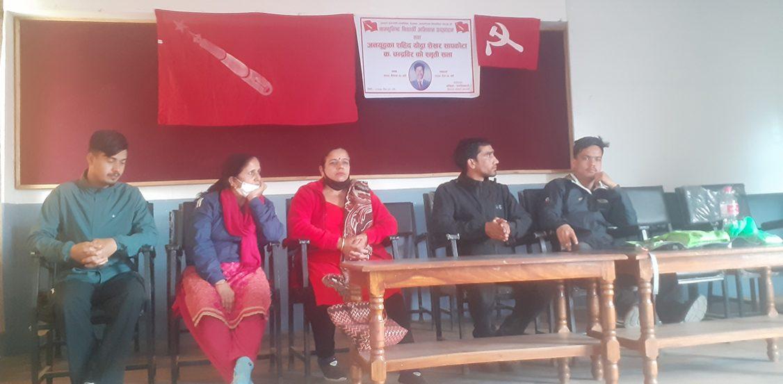 अखिल (क्रान्तिकारी) द्वारा कम्युनिस्ट विद्यार्थी अभियान आरम्भ