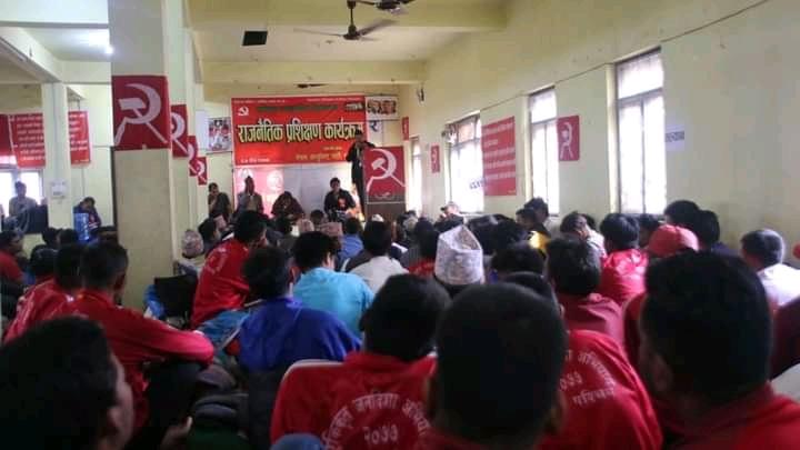 नेपाल कम्युनिस्ट पार्टी, राप्ती ब्युरोको राजनैतिक प्रशिक्षण कार्यक्रम सम्पन्न