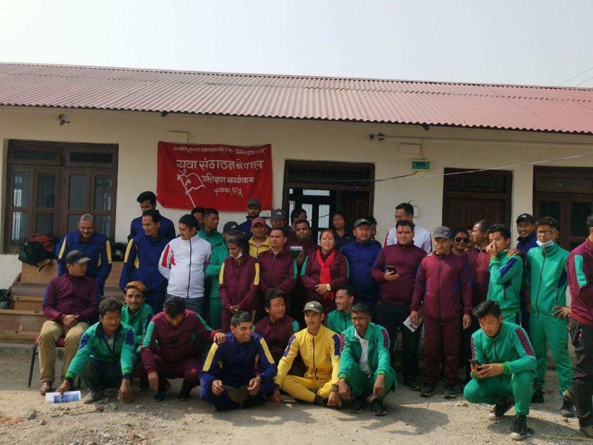 युवा संगठन नेपाल गण्डकी व्युरो स्तरिय प्रशिक्षण कार्यक्रम सम्पन्न