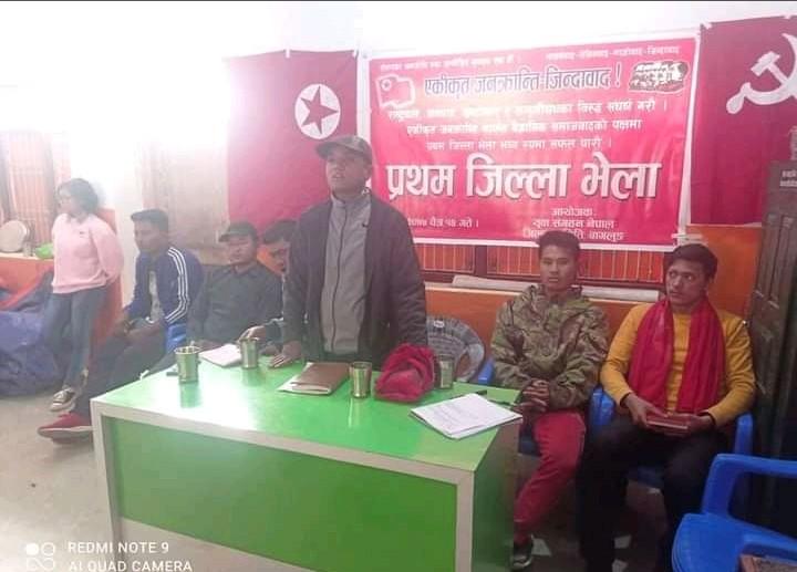 युवा संगठन नेपाल, बाग्लुङको भेला सम्पन्न