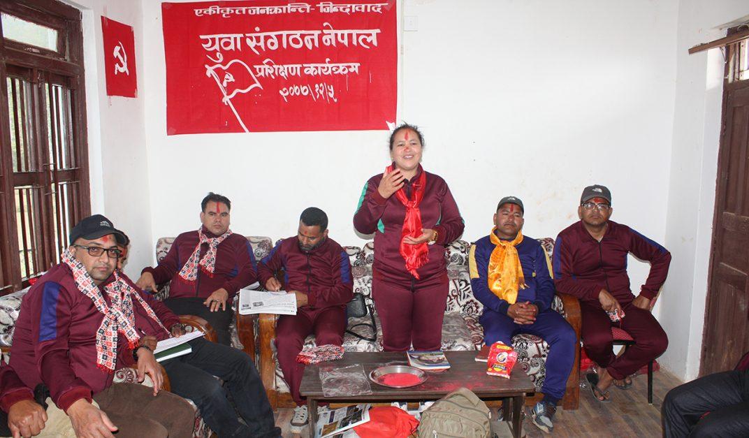 गोरखामा युवा संगठन नेपालद्वारा व्युरो स्तरिय प्रशिक्षण सम्पन्न