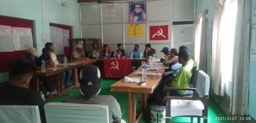 महत्वपूर्ण निर्णय गर्दै नेकपा भिमदत्त नगर समितिको बैठक सम्पन्न