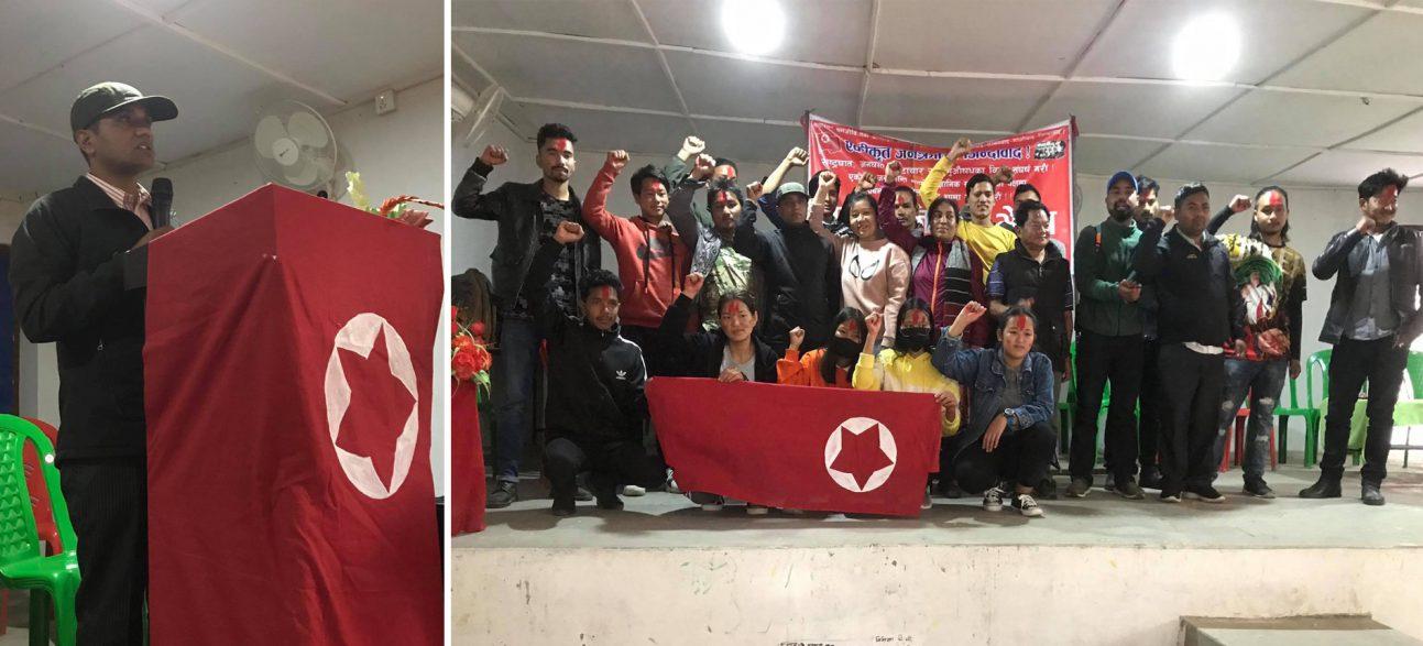 युवा संगठन नेपाल म्याग्दीको अध्यक्षमा नवीन विश्वकर्मा