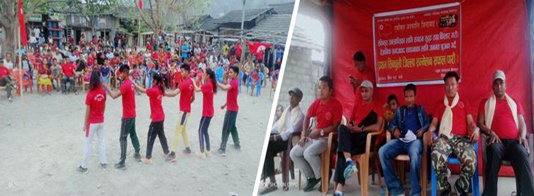 युवा सङ्गठन नेपाल सिन्धुलीको प्रथम सम्मेलन