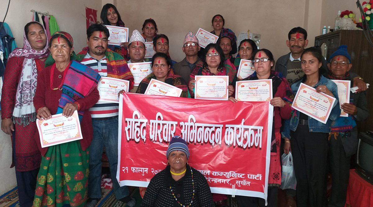 नेकपाद्वारा विरेन्द्रनगरमा सहिद परिवारहरुलाई अभिनन्दन