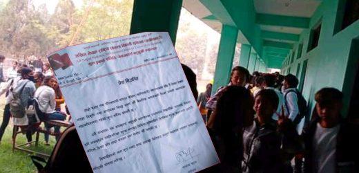 जनआदर्श बहुमुखी क्याम्पस चितवनमा विद्यार्थी संगठनद्वारा तालाबन्दी